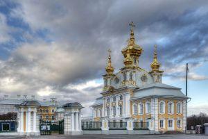 Peterhof - entrance gates to the Grand Palace