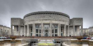 Russian National Library - external