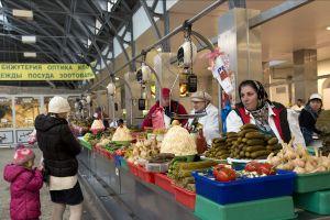Produce Market 1